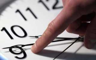Переведення годинника в Росії в 2020 році — подробиці і світова практика
