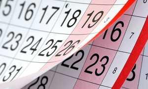 Календар на 2020 рік зі святковими днями і вихідними: по місяцях, скачати і роздрукувати