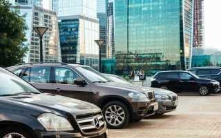 План доріг Москви на 2020 рік — вирішення транспортних проблем