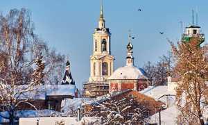 Православний (Церковний) календар на 2020 рік: які свята