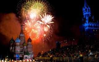 Де зустріти Новий 2020 рік у Росії